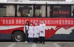 我院积极开展健康义诊、无偿献血公益活动!
